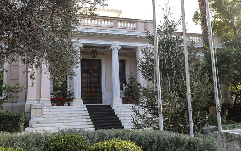 Μαξίμου: Τσίπρας και ΣΥΡΙΖΑ έχουν αποδυθεί σε πρωτοφανή καμπάνια χυδαιότητας