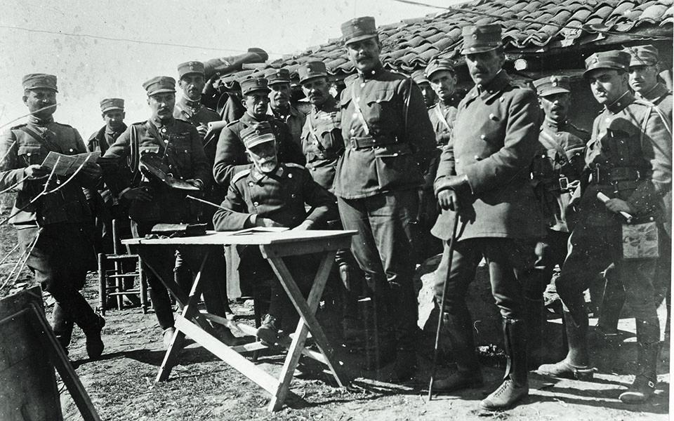 1921-mia-moiraia-chronia0
