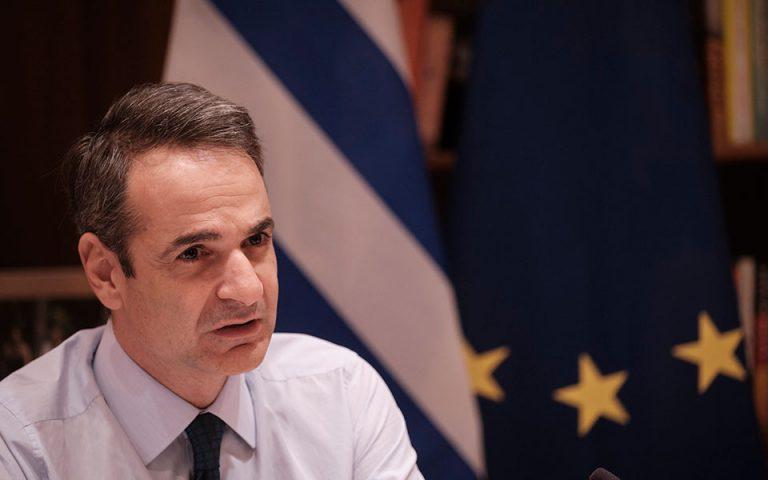 Σε Κύπρο και Ισραήλ ο πρωθυπουργός