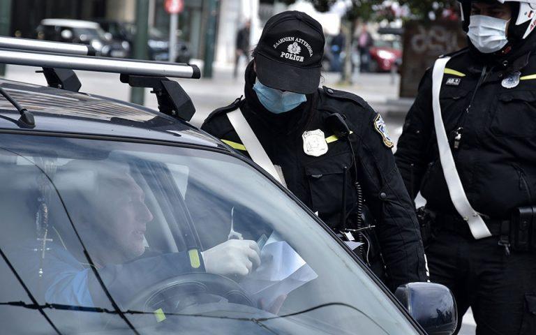 Lockdown: Αυξημένοι έλεγχοι, μειωμένη κίνηση στην Αττική