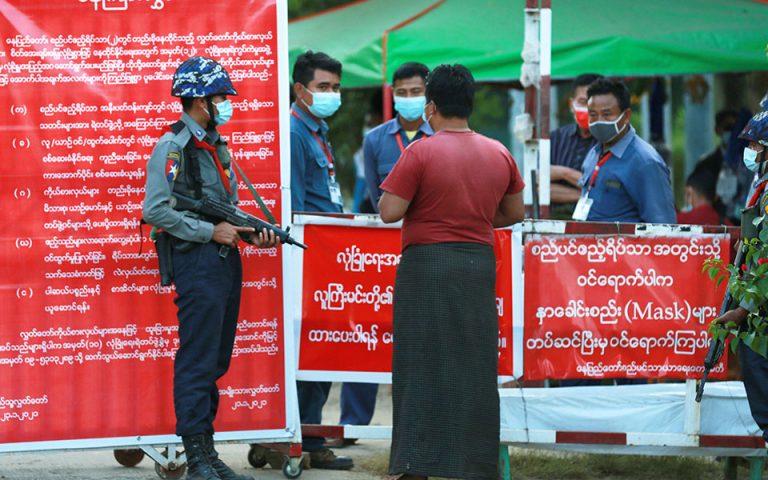 Οι ΗΠΑ σταματούν τη βοήθεια στη Μιανμάρ μετά το πραξικόπημα