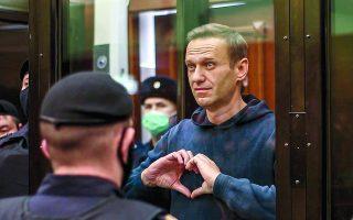 Ο καταδικασθείς σε 32 μήνες φυλάκισης Αλεξέι Ναβάλνι θα οδηγηθεί σε στρατόπεδο εργασίας. Φωτ. EPA