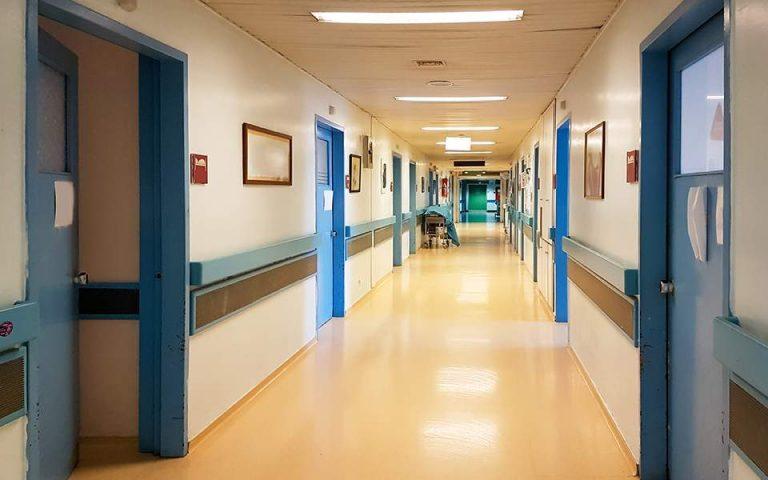 Πρόγραμμα ελέγχου λοιμώξεων σε δέκα νοσοκομεία