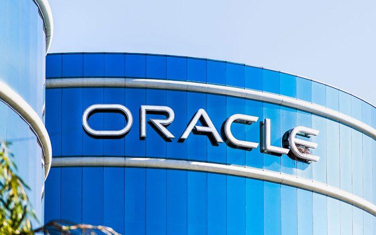 Τι ψάχνει η Oracle στο ελληνικό δημόσιο