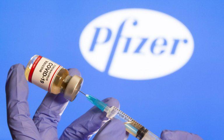 pfizer-provlepsi-gia-poliseis-15-dis-dolarion-apo-to-emvolio-561250072