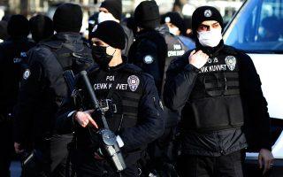 AP Photo/ Burhan Ozbilici