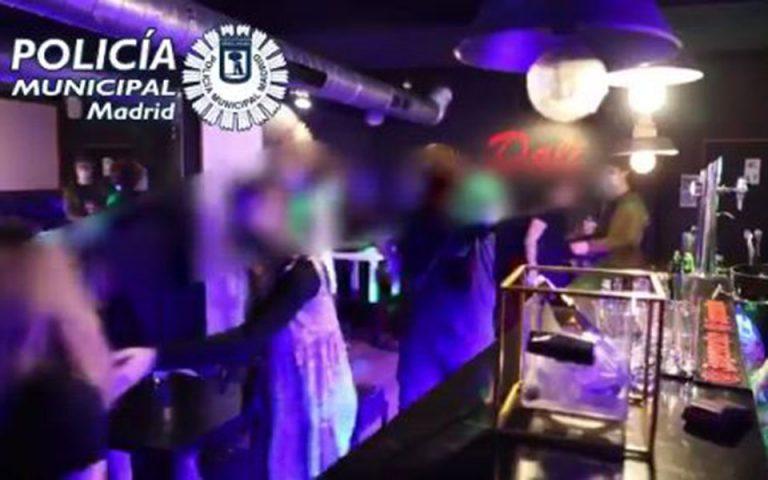 Κρυφτό με την αστυνομία σε κορωνο-πάρτι στην Μαδρίτη