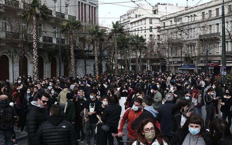 Πανκαλλιτεχνική πορεία στο κέντρο της Αθήνας