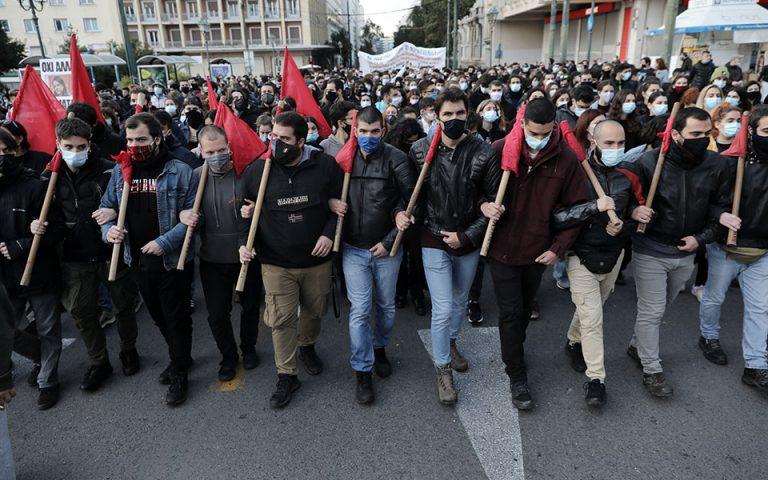 Πορεία στο κέντρο της Αθήνας κατά του νομοσχεδίου για τα ΑΕΙ