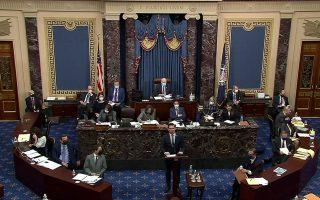 U.S. Senate TV/Handout via Reuters