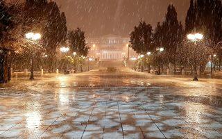 Φωτ. kathimerini.gr/ Λουκάς Βελιδάκης