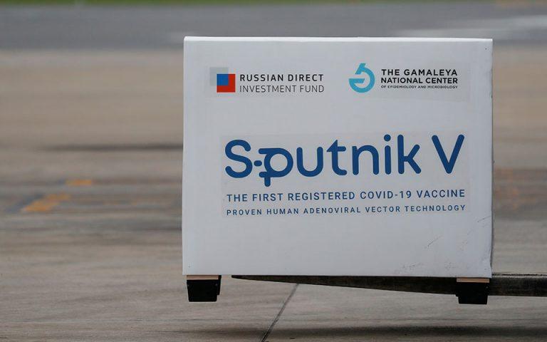 Ευρωπαϊκό «ναι» στο Sputnik αρχές Μαρτίου βλέπει η Μόσχα