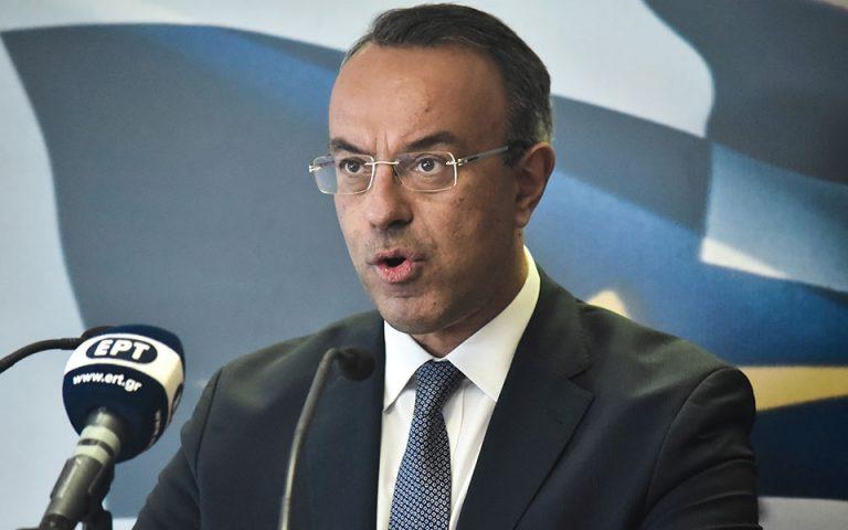 Χρ. Σταϊκούρας στο Eurogroup: Αναγκαία η συνέχιση της δημοσιονομικής χαλάρωσης