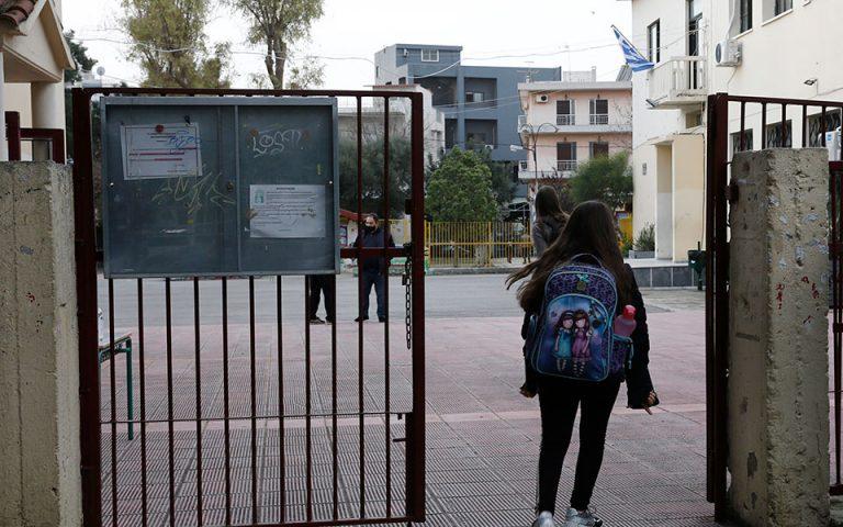 Νίκη Κεραμέως: Περιμένουμε τις εισηγήσεις της επιτροπής για τα σχολεία