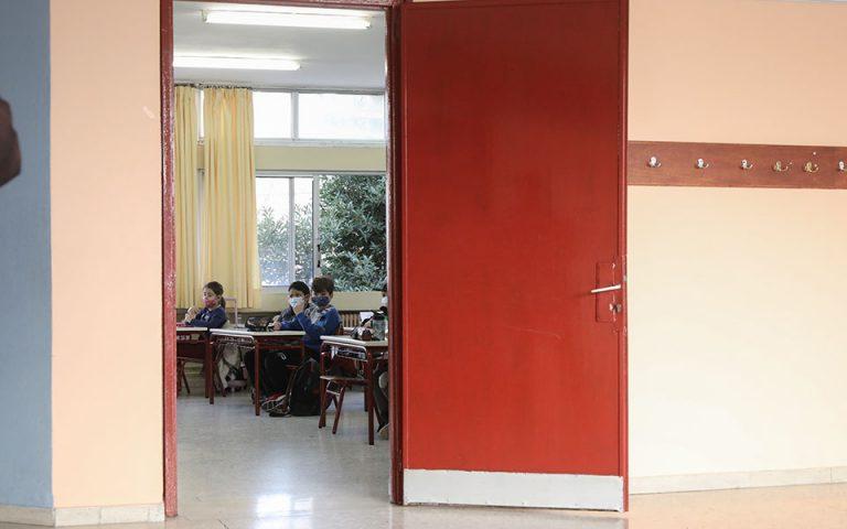 Βήμα – βήμα η αξιολόγηση στην εκπαίδευση