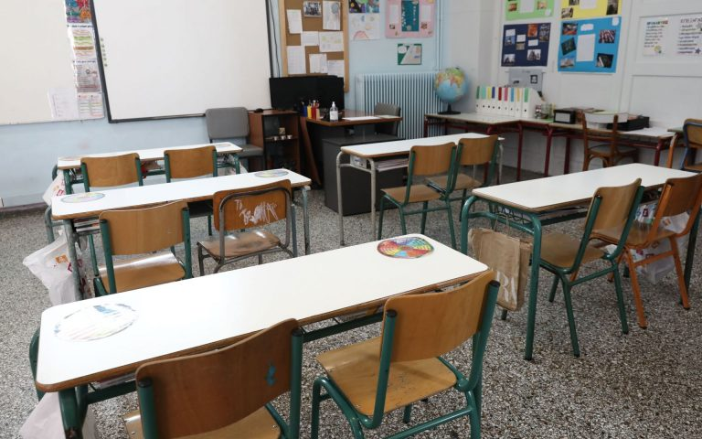 Κλειστά τη Δευτέρα τα σχολεία Ειδικής Αγωγής στην Αττική