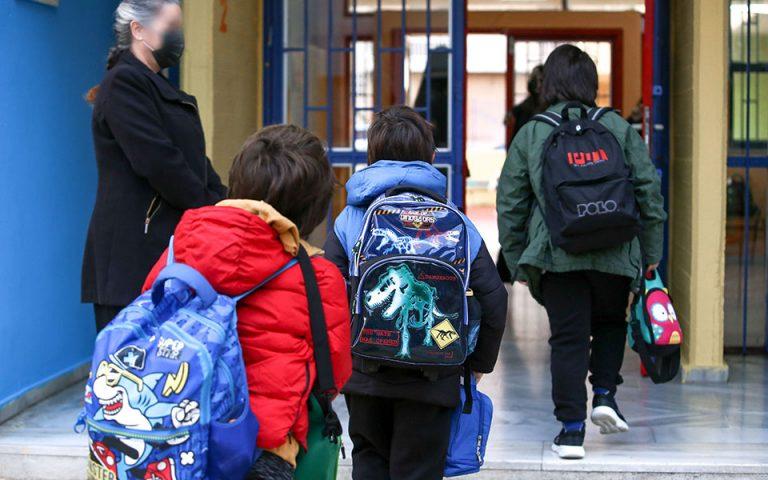 ΔΟΕ: Απεργία-αποχή από τις διαδικασίες της αξιολόγησης εκπαιδευτικού έργου