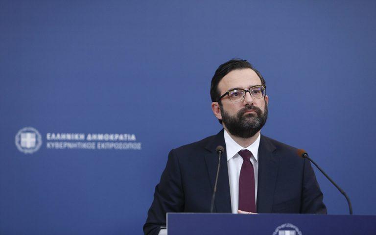 Παραιτήθηκε από κυβερνητικός εκπρόσωπος ο Χρ. Ταραντίλης