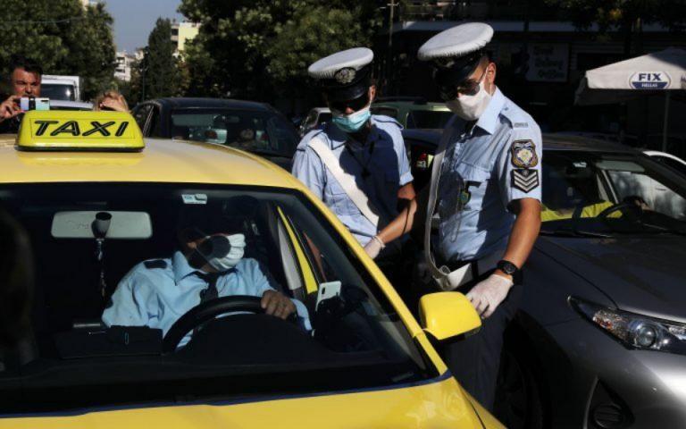 Lockdown: Τι ισχύει για Ι.Χ., ταξί και διαδημοτικές μετακινήσεις