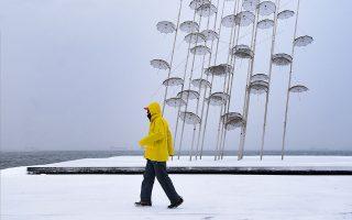 Λευκό τοπίο άφησε πίσω της η «Μήδεια» στην πόλη της Θεσσαλονίκης (Φωτ. INTIME NEWS)
