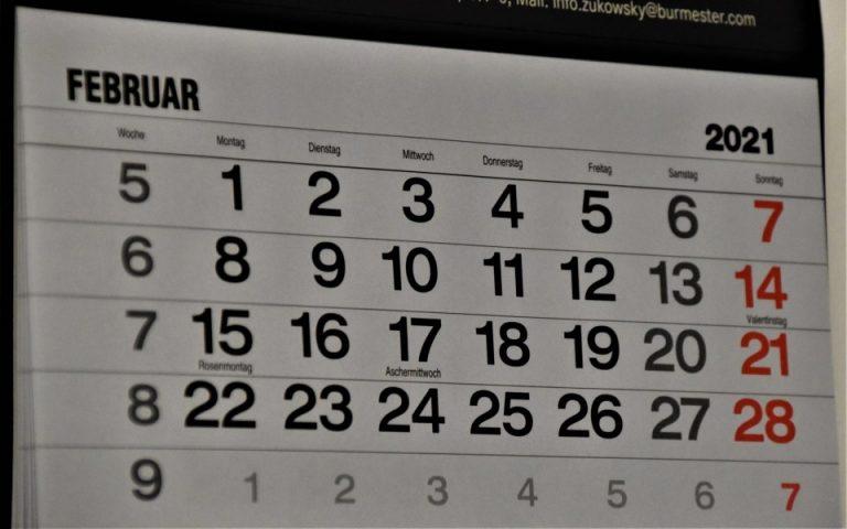 H ημερολογιακή «αρμονία» του φετινού Φεβρουαρίου