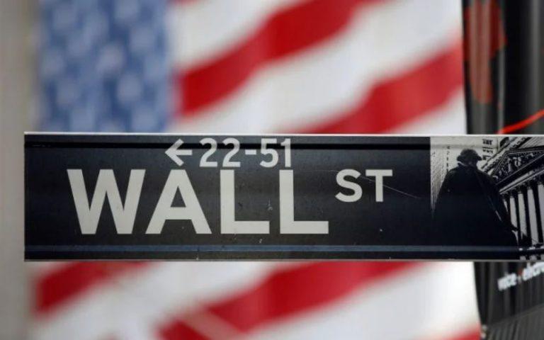 Τα ισχυρά εταιρικά αποτελέσματα στήριξαν τη Wall Street