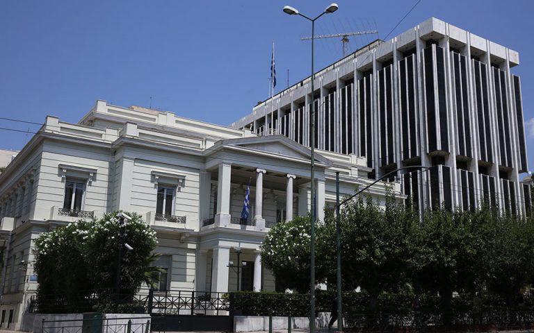 Στην Αθήνα σήμερα το Φόρουμ Φιλίας