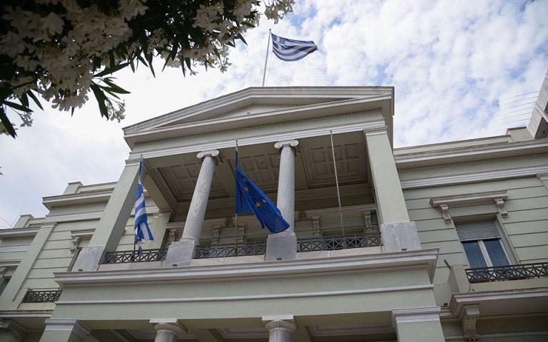 ΥΠΕΞ για το ρωσικό εμβόλιο και τη συμπαραγωγή από την Ελλάδα