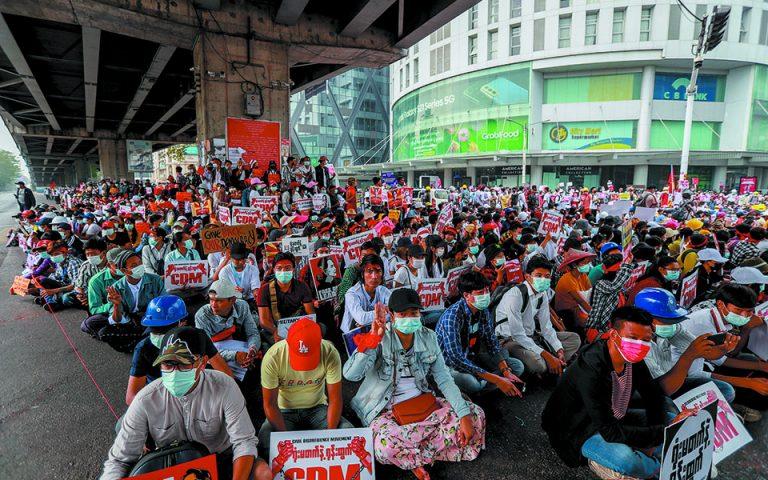 Πολιτική ανυπακοή κατά της χούντας στη Μιανμάρ