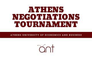 3os-panellinios-foititikos-diagonismos-diapragmateyseon-athens-negotiations-tournament0