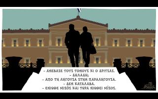 skitso-toy-dimitri-chantzopoyloy-03-03-210