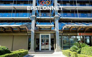 Αύξηση κύκλου εργασιών σε ποσοστό 20,69%, στα 21,69 εκατ. ευρώ, κατέγραψε η εταιρεία πληροφορικής Epsilon Net, σε επίπεδο ομίλου, κατά τη χρήση του 2020, έναντι του 2019.