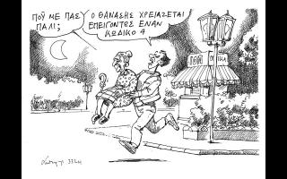 skitso-toy-andrea-petroylaki-04-03-210
