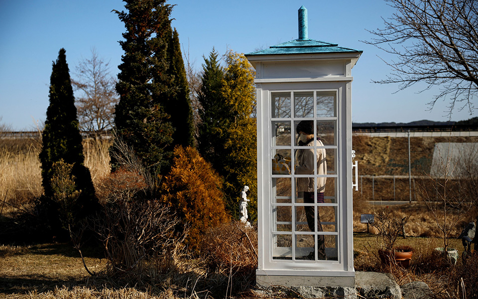 Το τηλέφωνο του ανέμου