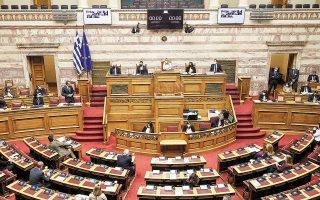Ενα νέο κύκλο έντασης μεταξύ της πλειοψηφίας και της αξιωματικής αντιπολίτευσης πυροδοτεί η πρόταση 30 βουλευτών της Ν.Δ. για τη συγκρότηση Προανακριτικής για την υπόθεση Καλογρίτσα (φωτ. INTIME NEWS).