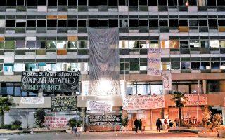 Το βράδυ της Δευτέρας σημειώθηκαν επεισόδια περιμετρικά του πανεπιστημίου όταν περίπου 100 άτομα, πραγματοποιώντας πορεία, επιχείρησαν να μπουν στον χώρο του ΑΠΘ, ανταποκρινόμενα σε κάλεσμα για ενίσχυση της κατάληψης μέσω του Athens Indymedia (φωτ. INTIME NEWS).