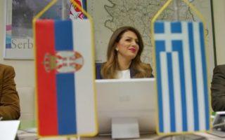 Φωτ. Serbian Gov