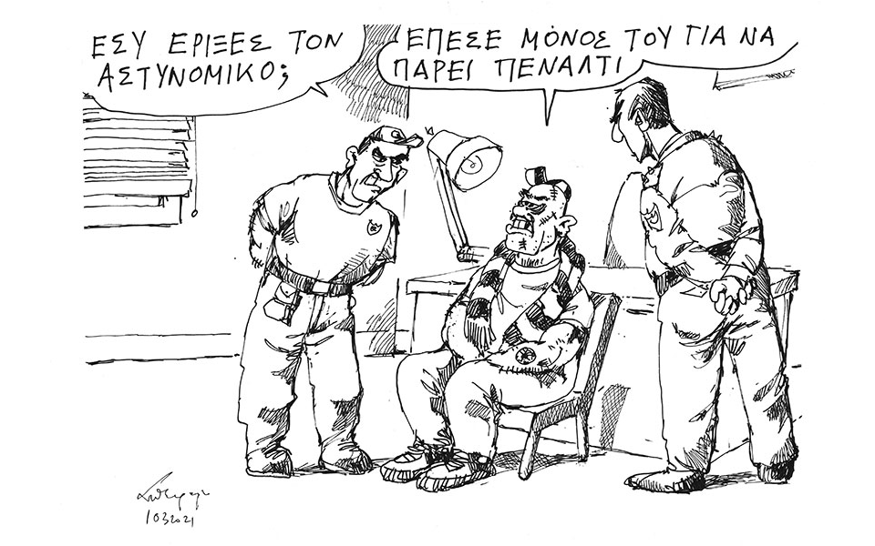 skitso-toy-andrea-petroylaki-11-03-210