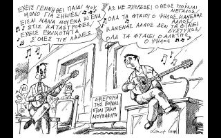 skitso-toy-andrea-petroylaki-12-03-210