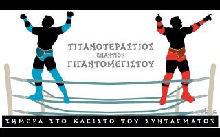 skitso-toy-dimitri-chantzopoyloy-12-03-210