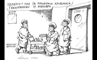skitso-toy-andrea-petroylaki-16-03-210