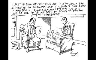 skitso-toy-andrea-petroylaki-17-03-210