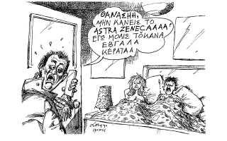 skitso-toy-andrea-petroylaki-18-03-210