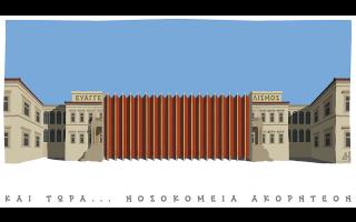 skitso-toy-dimitri-chantzopoyloy-18-03-210