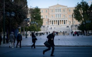 Φωτ. REUTERS/Alkis Konstantinidis