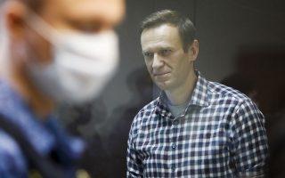REUTERS/Maxim Shemetov/File Photo