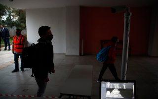 AP/Thanassis Stavrakis