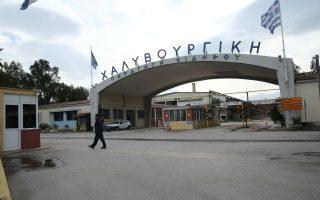 chalyvoyrgiki-se-eidiki-diacheirisi-dia-cheiros-ethnikis-trapezas-561283228