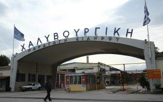 dyo-mnistires-gia-ti-chalyvoyrgiki-561283600