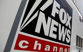 Το κανάλι Fox News έχει απορρίψει παρόμοιους ισχυρισμούς για δυσφήμηση από τη Smartmatic (φωτ. REUTERS/Shannon Stapleton).